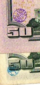 Linbar Change stamp on $50 bill