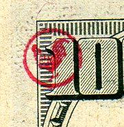 red stamp on hundred